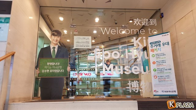 キム・スヒョンさんの広告