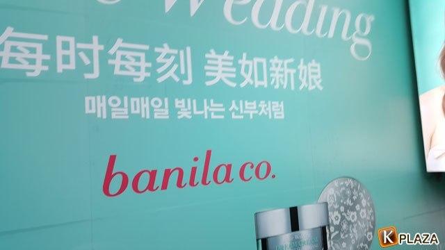 バニラコの広告