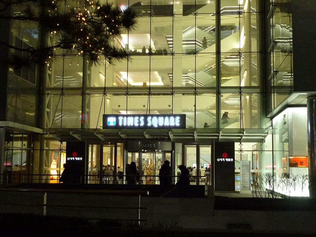 タイムズスクェア