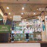 2016年冬の明洞で大人気の韓国スター!