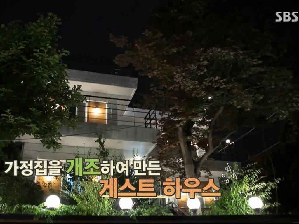 SEOWON Guest House
