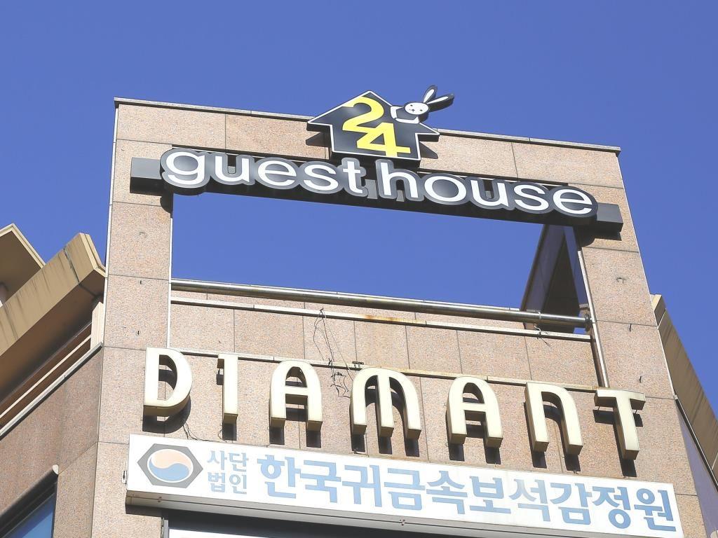 jongno24guesthouse