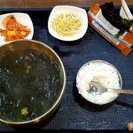 韓国の高速道路サービスエリア(SA)・パーキング(PA)でのわかめスープ定食