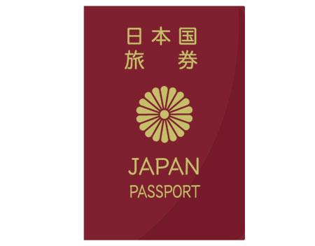在韓日本大使館領事部からのお知らせ(2月23日付のお知らせ)