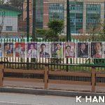 第19代韓国大統領選、本日投開票日!日本とは違う選挙スタイルに驚かされることも・・・?