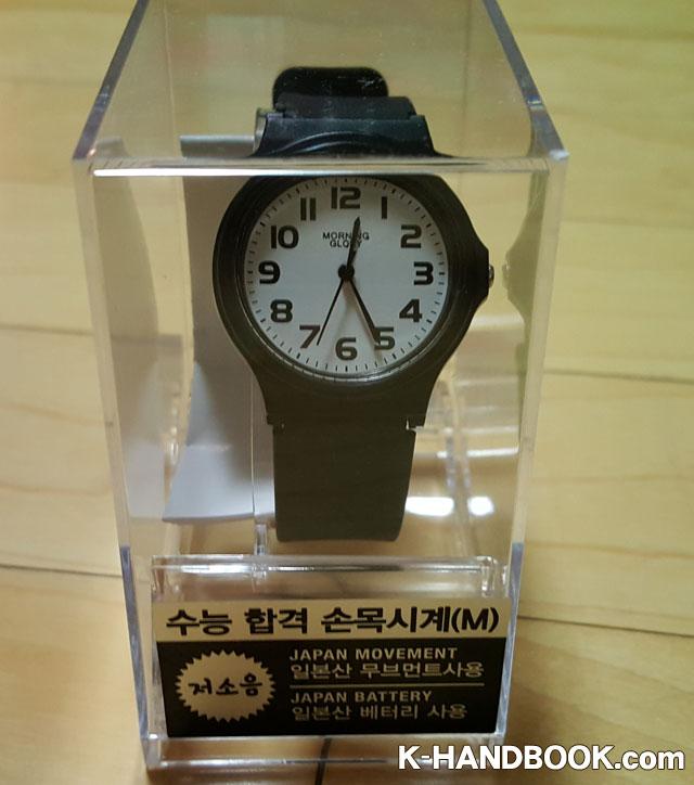 スヌン時計