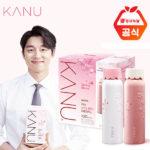 コン・ユCMの韓国人気インスタントコーヒーKANU(カヌ)の2018年春限定タンブラーが可愛すぎる!