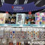韓国ダイソーはお土産にもおすすめ!買うべき可愛い文房具をご紹介
