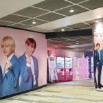 ピンクカラーが可愛い♡地下鉄三成(サムソン)駅の防弾少年団(BTS) ロッテ免税店のディスプレイ