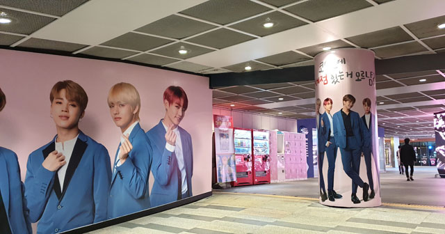 BTS ロッテ免税店