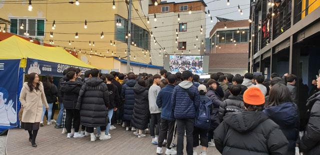 韓国人学生