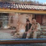 韓国ドラマ「太陽の末裔」ロケ地 ウルク太白部隊を全5回に渡って写真たっぷりでご紹介!【第1回目】