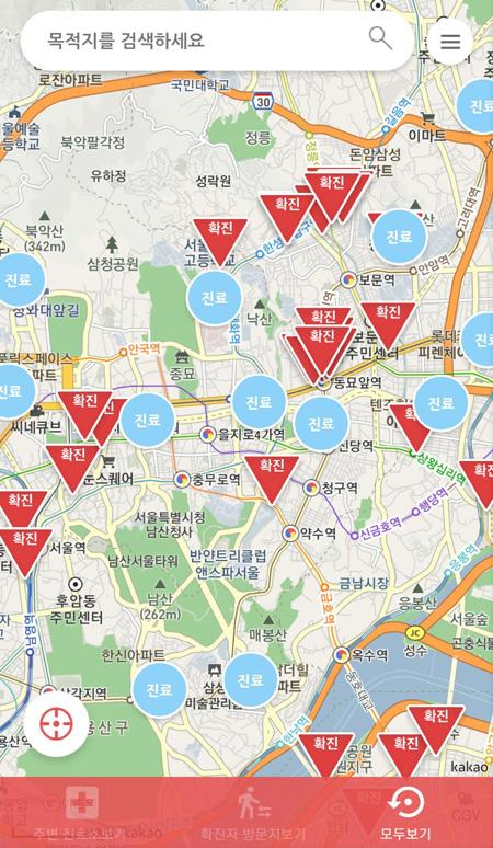 【在韓、訪韓者は必見】感染者がひと目で分かる「コロナマップ」「コロナアラート」「移動経路案内地図」など