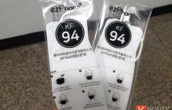 韓国のマスクの状況は?「マスク5部制」実施 3週目の現地状況