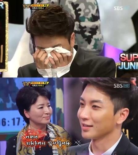 Super Juniorイトゥク