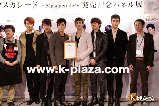 2PMの写真9