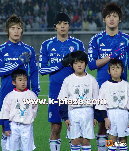 FCMEN開会式16