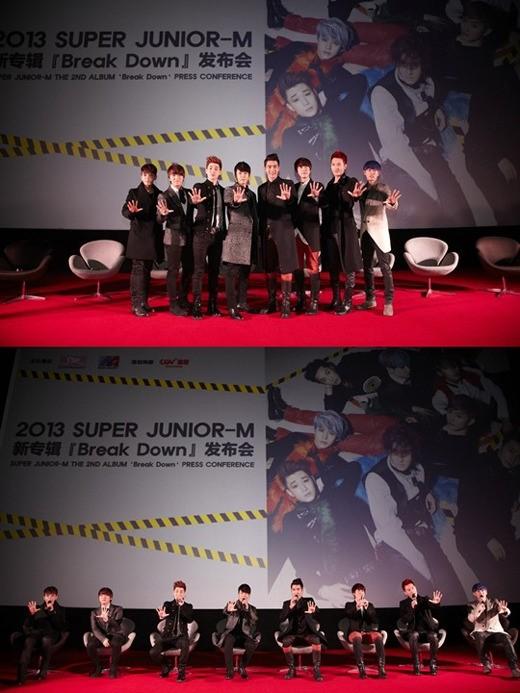 SUPER JUNIOR-Mの写真