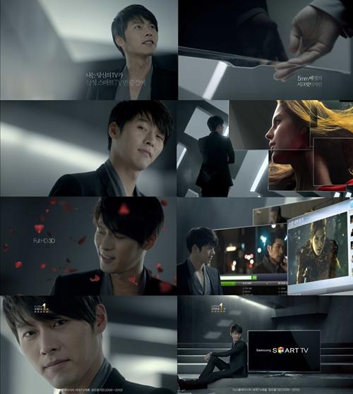ヒョンビン「SAMSUNGスマートTV」CMの写真