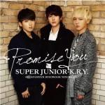SUPER JUNIOR K.R.Y、オリコンシングルチャートで2位に輝く!