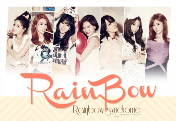 RAINBOWの写真