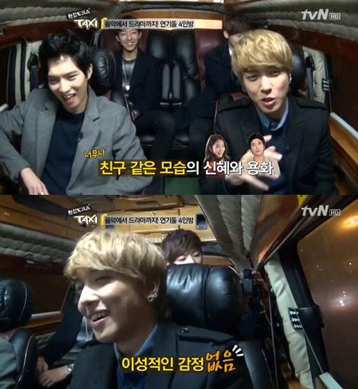 tvN「現場トークショー タクシー」の写真