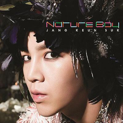 「Nature Boy(ネイチャーボーイ)」