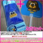 韓国ブランドパンコート(PANCOAT)2013年夏非売品グッズを抽選で1名様にプレゼント