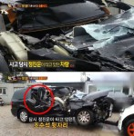 2AMジヌン交通事故の車体が公開され、事故の大きさに衝撃!