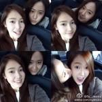 ジェシカ&クリスタル姉妹、キュートなツーショット写真を公開!