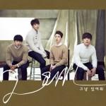 2AM、「ただそばにいて」が好評、アルバムにも期待集まる!