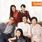 雑誌「THE CELEBRITY(ザ・セレブリティ)」ハ・ジウォン、家族集合写真を撮影!「大切な人との特別な瞬間を記念に」