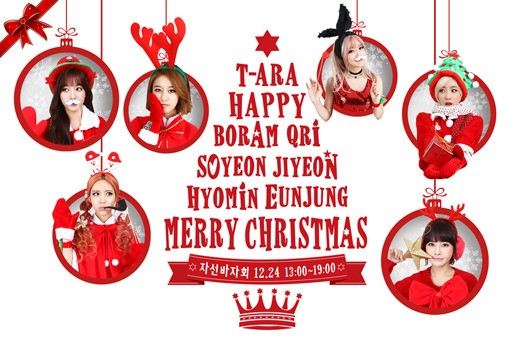 T-araの写真