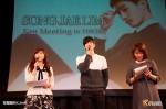 ソン・ジェリム「Japan First Fan Meeting in TOKYO」【取材レポート】