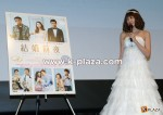 テギョン(2PM)×チュ・ジフン『結婚前夜~マリッジブルー~』映画公開記念トークショーでアッキーナ(南明奈)が結婚について語る!