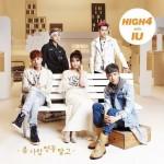 「IUの全面サポート」HIGH4 with IU、デビュー曲が主要音楽チャートで3冠!