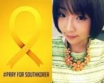 2NE1ミンジ、旅客船沈没事故の被害者帰還を願う黄色いリボンキャンペーンに参加!