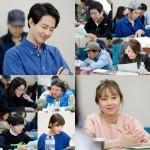 チョ・インソン&コン・ヒョジンのSBS新ドラマ「大丈夫、愛だ」、台本練習現場公開!