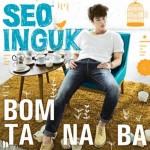 ソ・イングク、ニューシングル「BOMTANABA」公開!「彼女に対するトキメキ&ドキドキを表現」