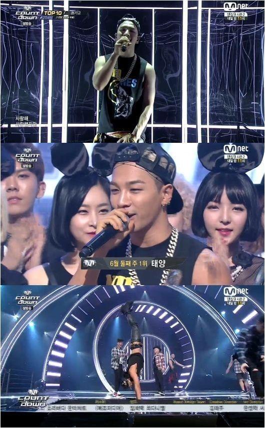 BIGBANGのSOLの写真