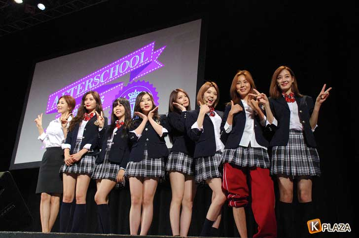 AFTERSCHOOL3