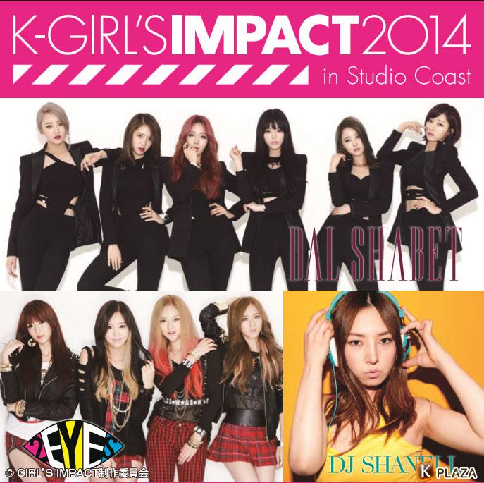 K-GIRL'S-IMPACT-2014