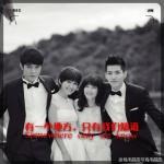 EXO(エクソ)離脱のクリス、中国映画に出演で映画出演か?!俳優らとの写真公開される!