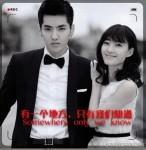EXO(エクソ)クリス、16歳差の年上中国人女優シュー・ジンレイとの熱愛報道で騒然!