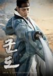 ハ・ジョンウ&カン・ドンウォン映画「群盗」、ボックスオフィス1位!累積観客動員数55万人を突破!!