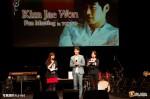 キム・ジェウォン、ファンに曲をプレゼント!「Fan Meeting in TOKYO」取材レポート!