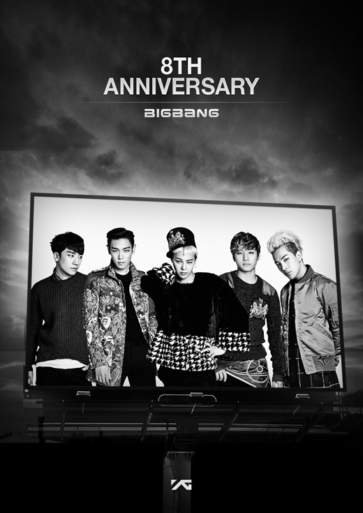 BIGBANGの写真
