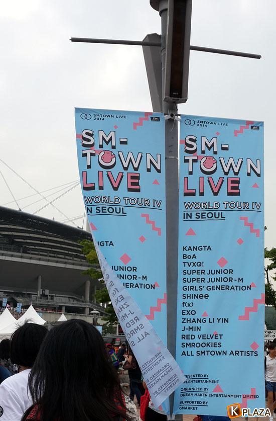 SM-TOWN-LIVE2