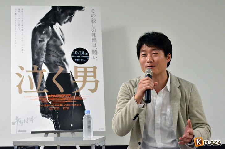 イ・ジョンボム監督2