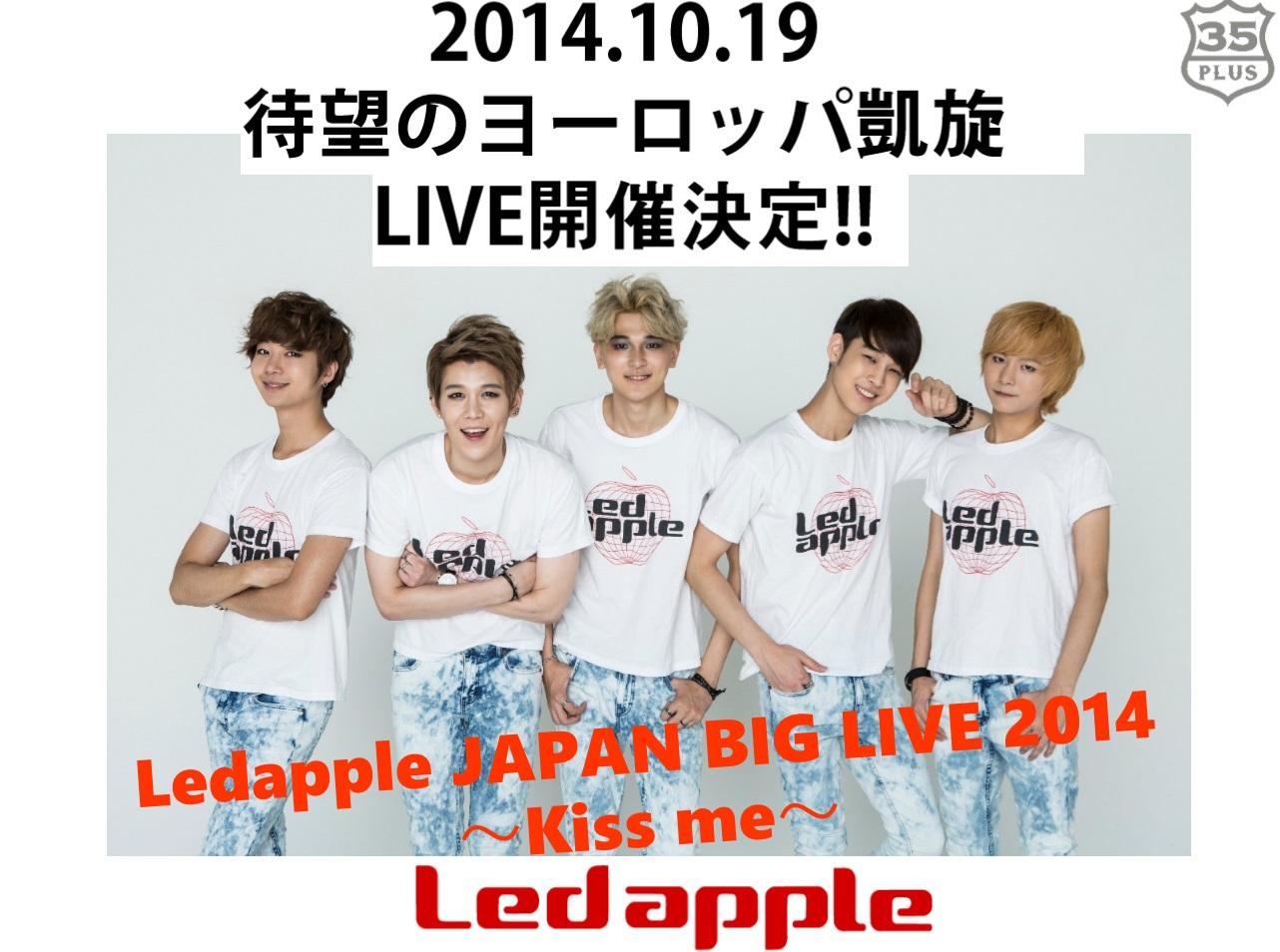 Ledappleライブ10